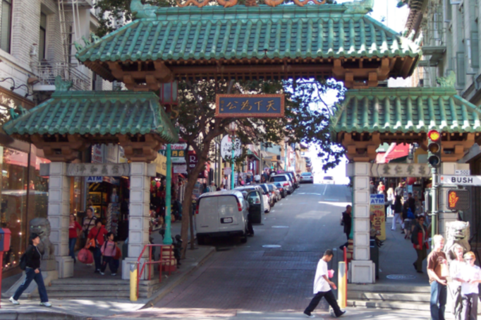 Entrance to Chinatown in Milan in Italy